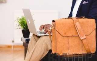 Оплата посредством аккредитива