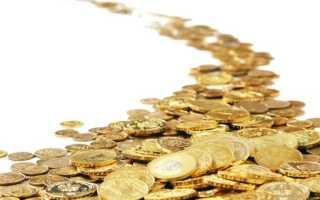 Заговор на удачу в деньгах