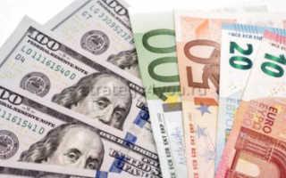 Свойство валют обмениваться между собой