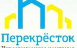 Инвестиционные агентства недвижимости