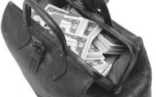 Учет материальных расходов