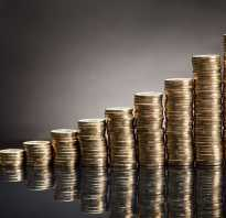 Оценочные резервы в бухгалтерском учете