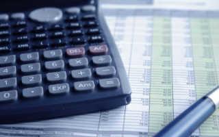 Расчет стоимости услуг образец