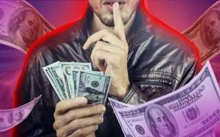 Как сделать деньги без денег