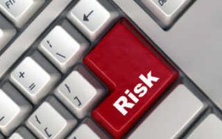 Стратегия управления риском