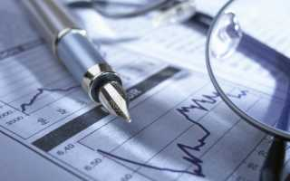 Если кредиторская задолженность больше дебиторской то