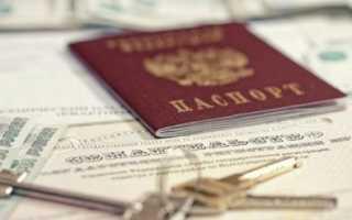 Пример регистрационной карточки