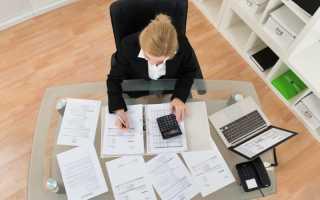 Сокращение на работе права работника 2020