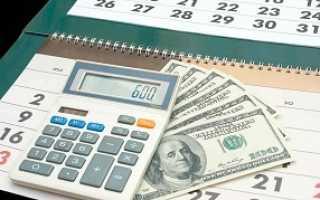 Расчет заработной платы с учетом отпуска
