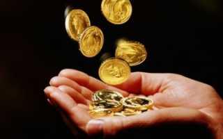 Приметы про деньги и благополучие