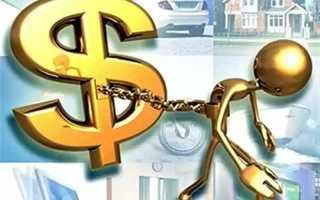 Увеличение кредиторской задолженности