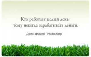 Инвестировать миллион рублей