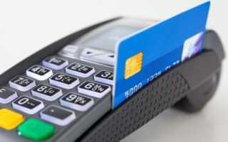 Продажи по платежным картам проводки