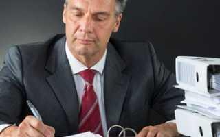 Исправительные проводки в бухгалтерском учете
