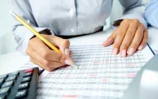 Бухгалтерский баланс дебет и кредит