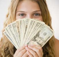 Где появились первые деньги в мире