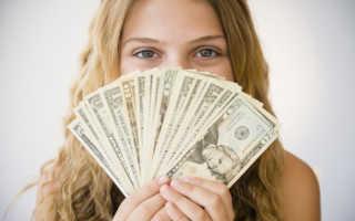 Как выглядели первые деньги