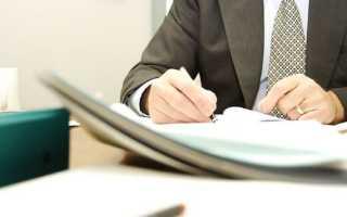 Учет по концессионному соглашению
