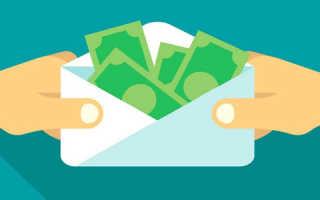 Государственный муниципальный кредит выполняет функции