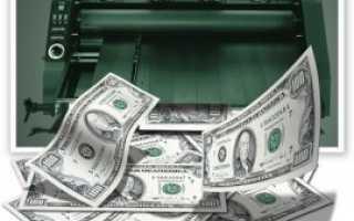 Как производится деньги