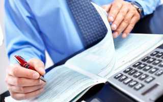 Нормативная документация бухгалтерского учета
