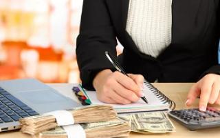 Книга аналитического учета депонированной заработной платы