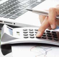 Депозитарный счет в банке