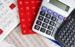 Кредиторская задолженность по заработной плате
