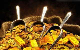 Как привлечь удачу и деньги заговор
