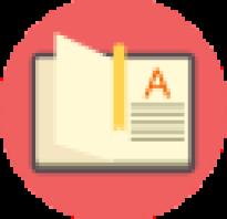 Учет импортного товара проводки