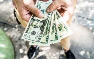 Система фиксированного валютного курса это