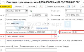Перечисление средств на депозит проводки