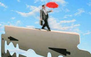 Допустимый критический и катастрофический риски