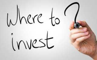 Работа инвестиционная компания