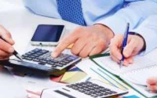 Учет продажи основных средств