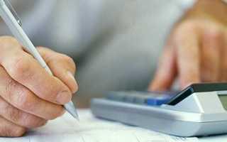 Формула банковского депозита