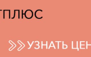 Ф 0504402 расчетная ведомость