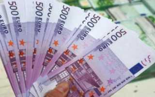 Какие органы осуществляют валютное регулирование