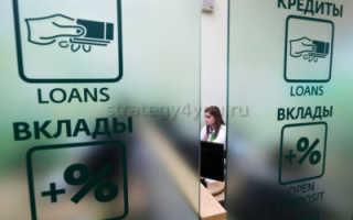 Налогообложение депозитов юридических лиц