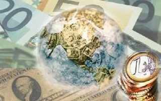Что такое мировые деньги