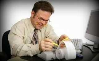 Система бухгалтерского учета