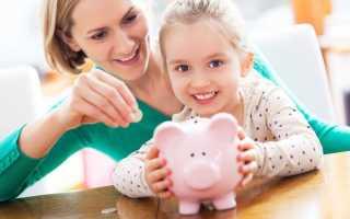 Как заработать деньги десятилетнему ребенку