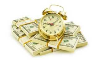 Погашение кредита счет в бухгалтерии