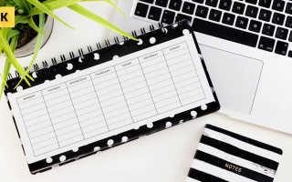 Как правильно составить штатное расписание