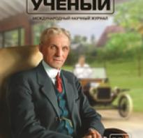 Перспективы развития страхового рынка в россии