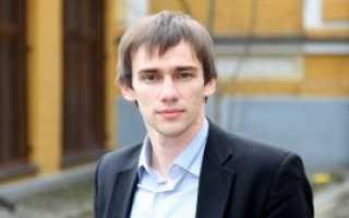 Закон об инвестиционной деятельности украины