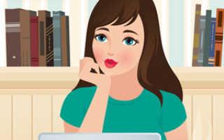 Как заработать деньги молодой девушке