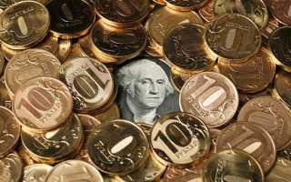 Расчет в долларах в россии