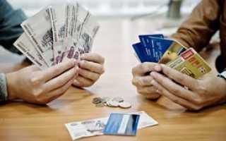 Заработная плата дебет кредит