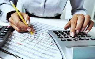 Пбу дебиторская и кредиторская задолженность